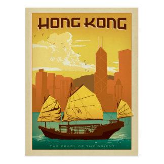 Perle Hong Kongs | des Orientes Postkarte