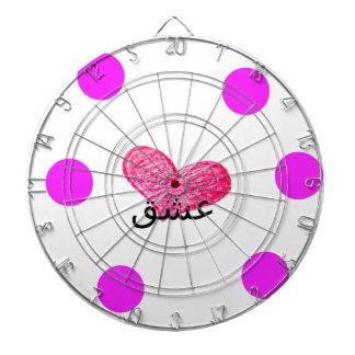 Persische Farsi-Sprache des Liebe-Entwurfs Dartscheibe