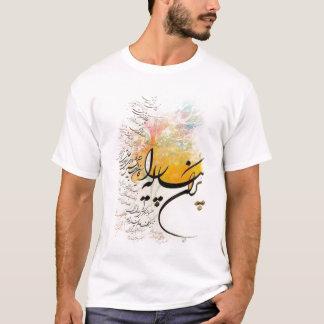persische Kalligraphie u. Farvahar T-Shirt