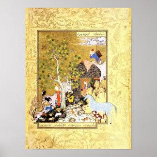 Persische Miniatur: Yusuf neigt seine Mengen Poster