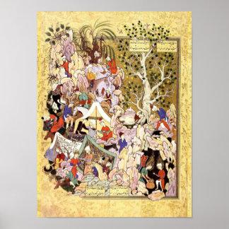Persische Miniatur: Yusuf wird aus dem Brunnen Poster