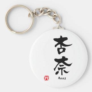 Personalisierte Kanji-Namenskalligraphie Annas Standard Runder Schlüsselanhänger