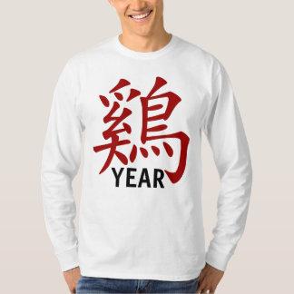 Personalisiertes chinesisches T-Shirt
