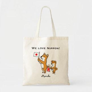 Personalisiertes Shiba Inus und japanische Flaggen Einkaufstasche