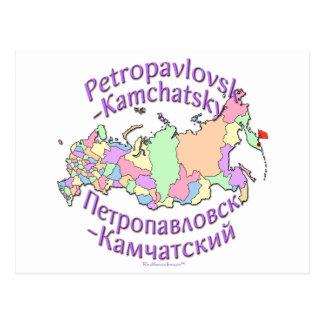 Petropavolvsk-Kamchatsky Russland Postkarten