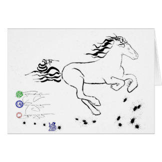 Pferd, das nach rechts (bw) [Karte, galoppiert] Karte