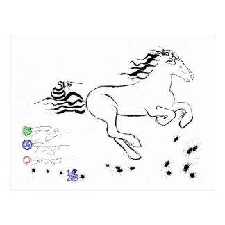 Pferd, das nach rechts (bw) [Postkarte, Postkarte