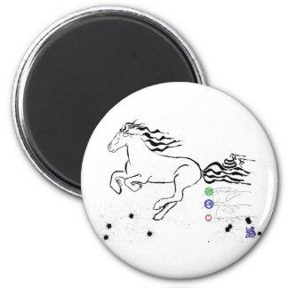 Pferdegaloppieren verlassen (bw) [Magnet] Runder Magnet 5,1 Cm