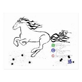 Pferdegaloppieren verlassen (bw) [Postkarte] Postkarte