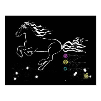 Pferdegaloppieren verlassen (WB) [Postkarte] Postkarte