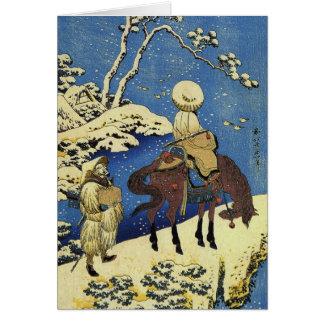 Pferdereiter-japanische Feiertags-Karte Karte
