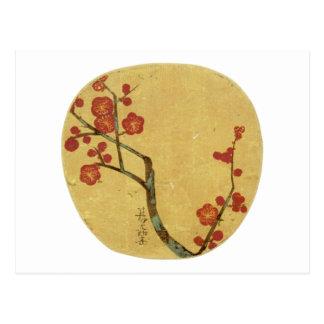 Pflaumen-Blüten, Japaner-schöne Kunst Ogatas Korin Postkarte