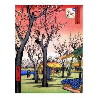 Pflaumen-Garten bei Kamata (蒲田の梅園) durch Utagawa Postkarte
