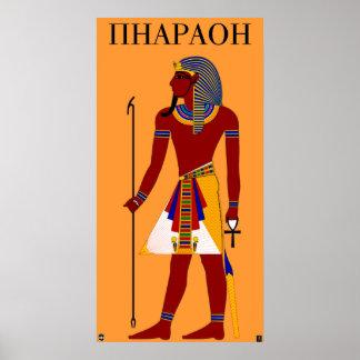 PHARAO (Mathe und griechische Buchstaben) Poster