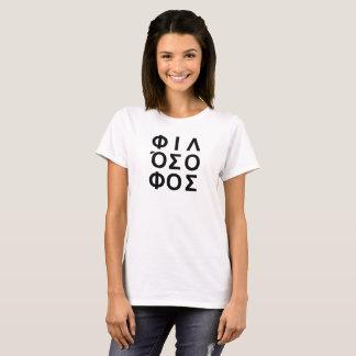 Philosophos - für die Liebe von Klugheit! T-Shirt