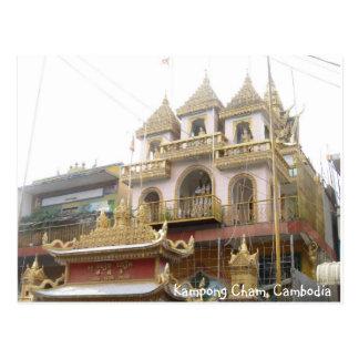 Phnom- Penhtempel-Postkarte Postkarte