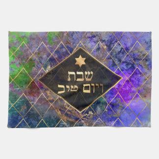 PixDezines Challah-Abdeckung/Shabbat Abendessen Küchentuch
