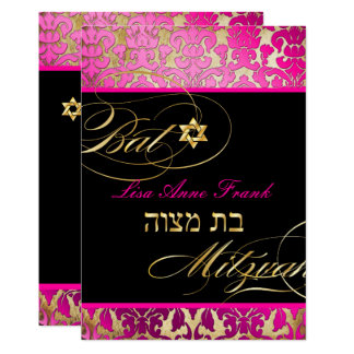 PixDezines Flora-Damast, Schläger Mitzvah Karte