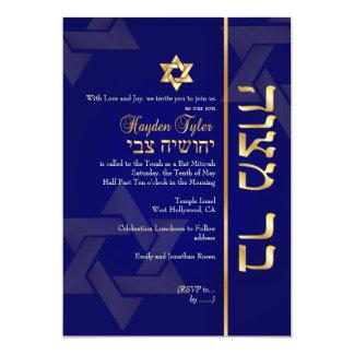 PixDezines klassisches Blau/Gold Bar Mitzvah/diy 12,7 X 17,8 Cm Einladungskarte