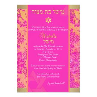 PixDezines natasha Damast/Schläger 12,7 X 17,8 Cm Einladungskarte