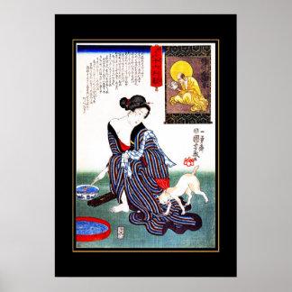 Plakat-Vintage Kunst-japanische Frauen-Katze Poster