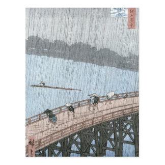 Plötzliche Dusche über Shin-Ohashi Brücke und Postkarte
