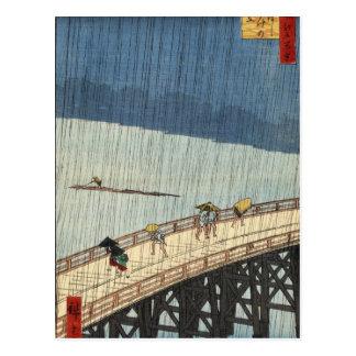 Plötzliche Dusche über Shin-Ōhashi Brücke und Postkarte