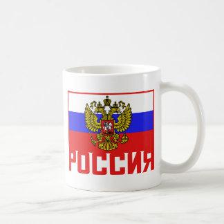 Poccnr Russe-Flagge Kaffeetasse