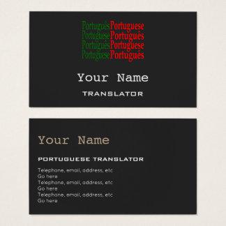 Portugiesische Übersetzer-oder Visitenkarte