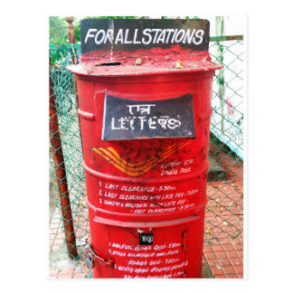 PostBox Postkarte