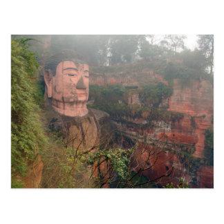 Postcard Giant Buddha in Leshan, Chengdu in China Postkarte