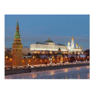 Postcard Kremlin, Moscow Russia Postkarte