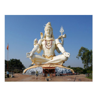 Postcard Lord Shiva Statue at Bijapur, India Postkarte