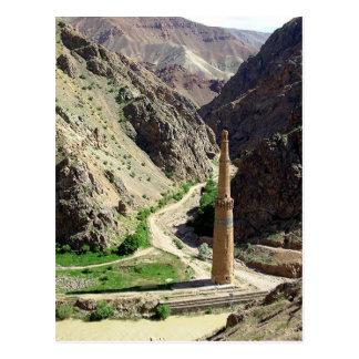 Postcard Minaret Of Jam, Afghanistan Postkarte