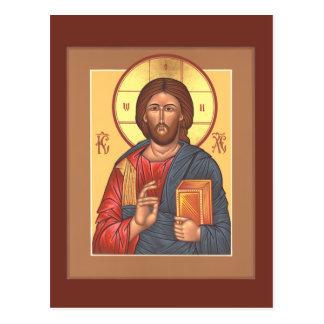 Postkarte Christus Pantocrator