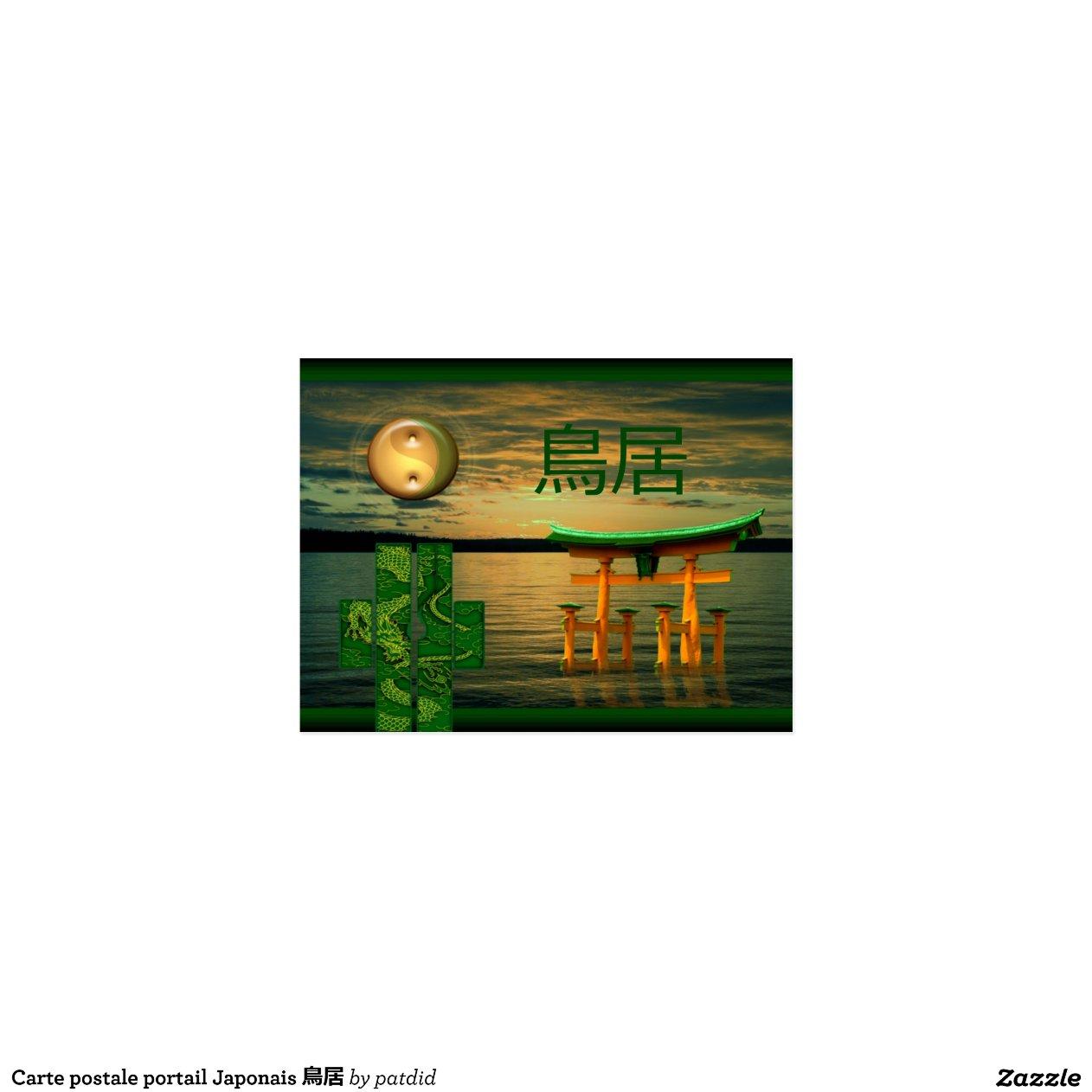 postkarte japanisches tor zazzle. Black Bedroom Furniture Sets. Home Design Ideas