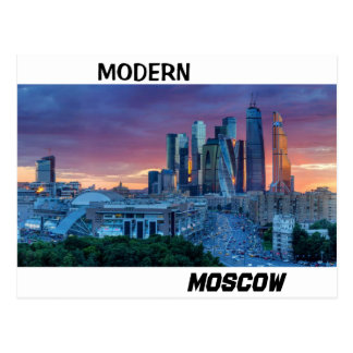 "Postkarte:  ""Modernes Moskau"" (image2) Postkarte"