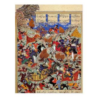 Postkarte - persische Miniatur