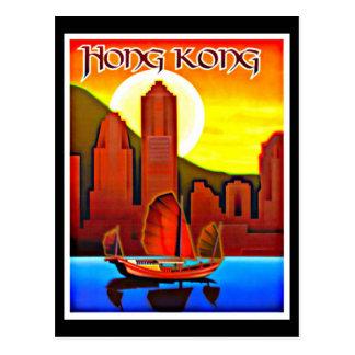 Postkarte-Vintager Reise-Hong Kong Postkarte