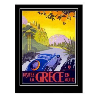 Postkarten-Vintage Reise Grece Griechenland Postkarte
