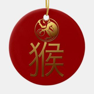 Prägeartige Verzierung Effekt des Keramik Ornament