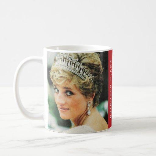 Prinzessin Diana von Wales Tassen