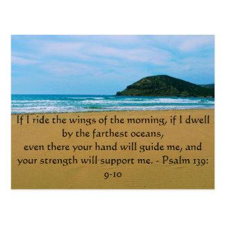 Psalm-139:9 - SCHÖNES BIBLISCHES ZITAT 10 Postkarte