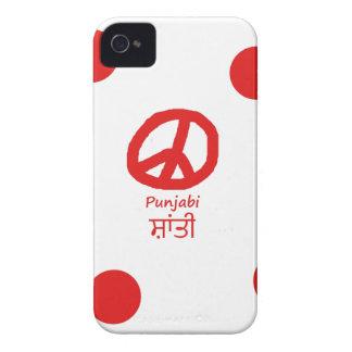 Punjabi-Sprache und Friedenssymbol-Entwurf iPhone 4 Hülle