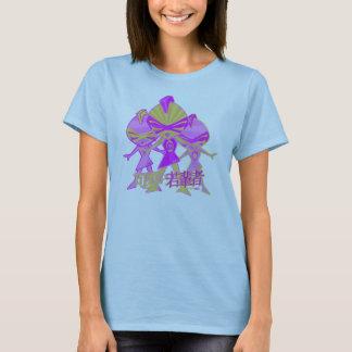 Punkmaskottchen T-Shirt