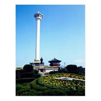Pusan-Turm, Pusan, Südkorea Postkarte