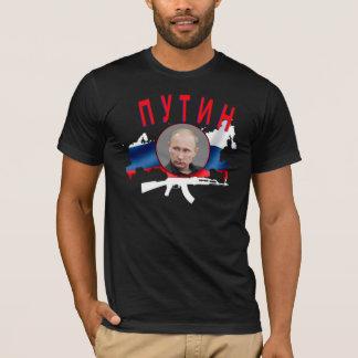 PUTIN mit AK (dunkel) T-Shirt