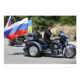 Putin reitet ein Trike! Postkarte