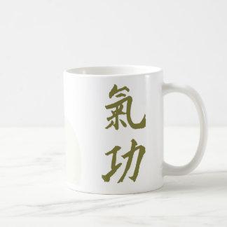 Qi-Klingel Kaffeetasse