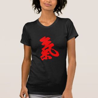 Qi oder Chi 氣 Hemd